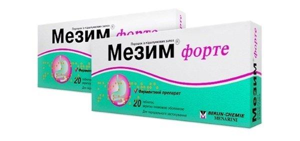 Препарат для улучшения пищеварения при беременности Мезим форте