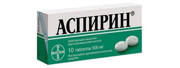 Можно ли аспирин при беременности на ранних сроках