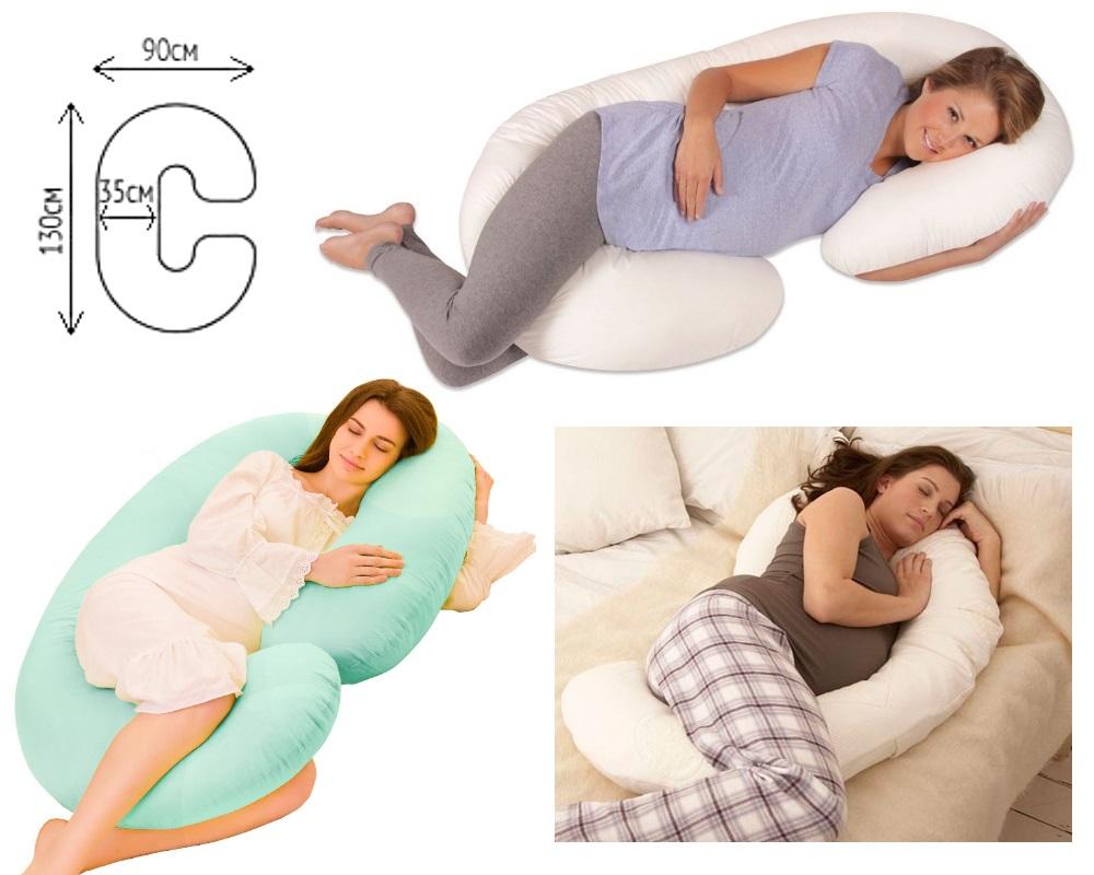 С-образная подушка