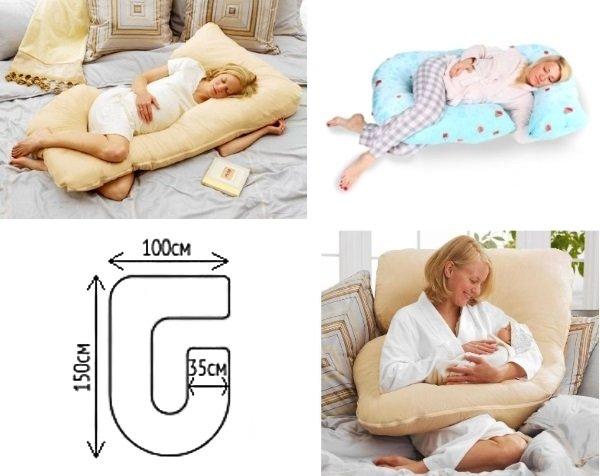 Как спать правильно на подушке для беременных фото 40
