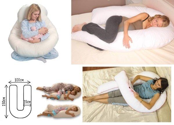 Положение беременной во время сна