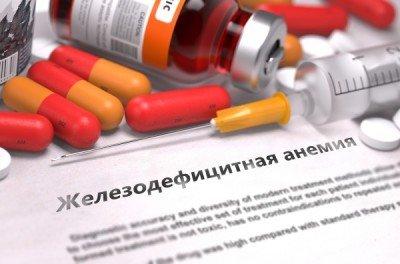 Железодефицитная анемия у беременных