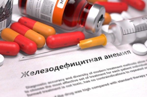 При беременности гемоглобин 118