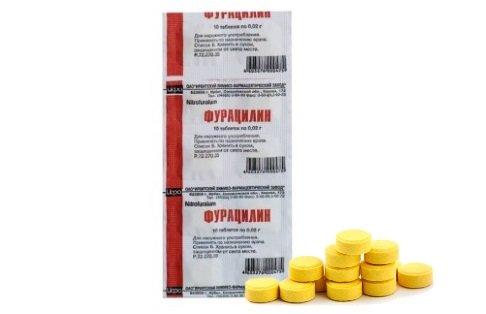 Фурацилин таблетки