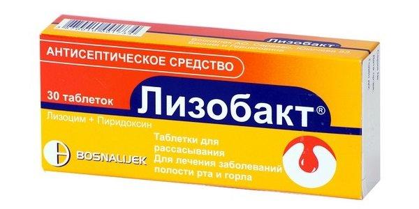 Лизобакт - таблетки от боли в горле