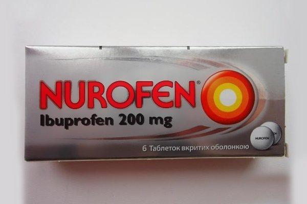 Нурофен 200 мг