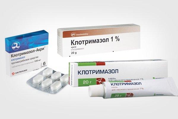 Препараты Клотримазол
