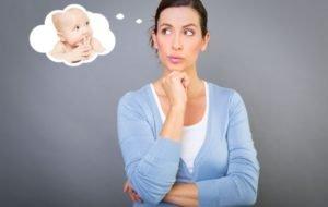 Беременность и возраст