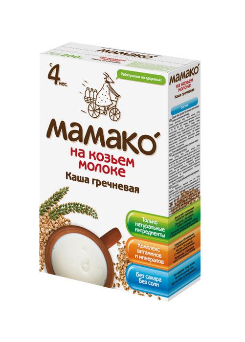 МАКАО: детское питание на основе козьего молока