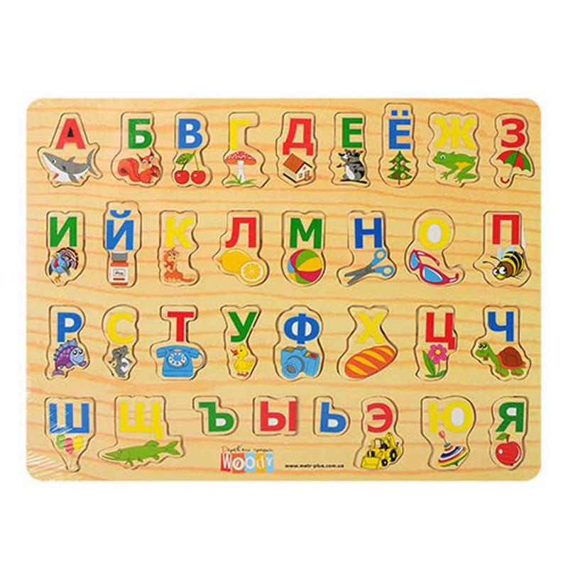 Деревянные вкладыши «Азбука»   развивающая игра для детей 3 4 лет