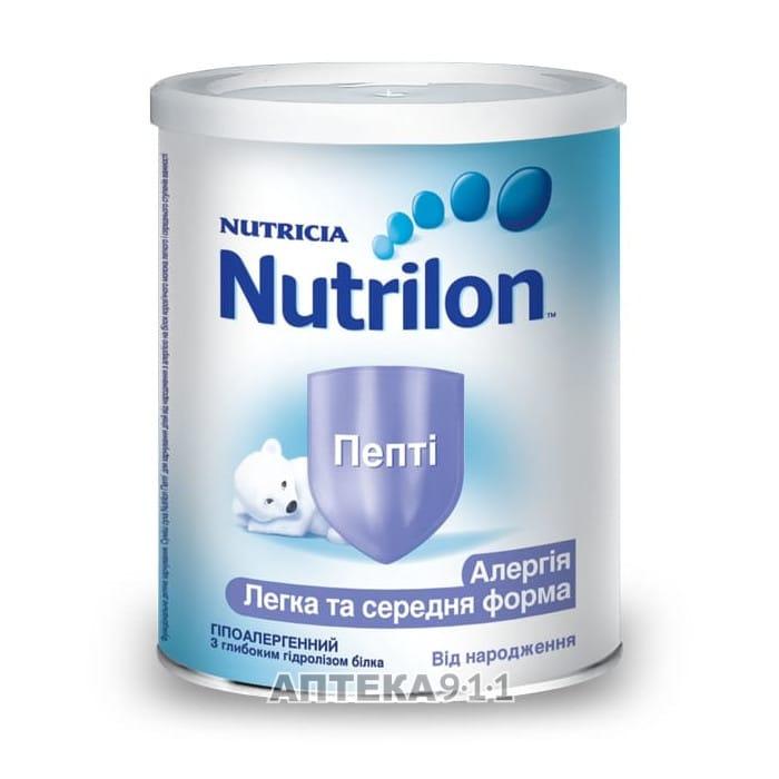Приобрести детские молочные смеси Нутрилон