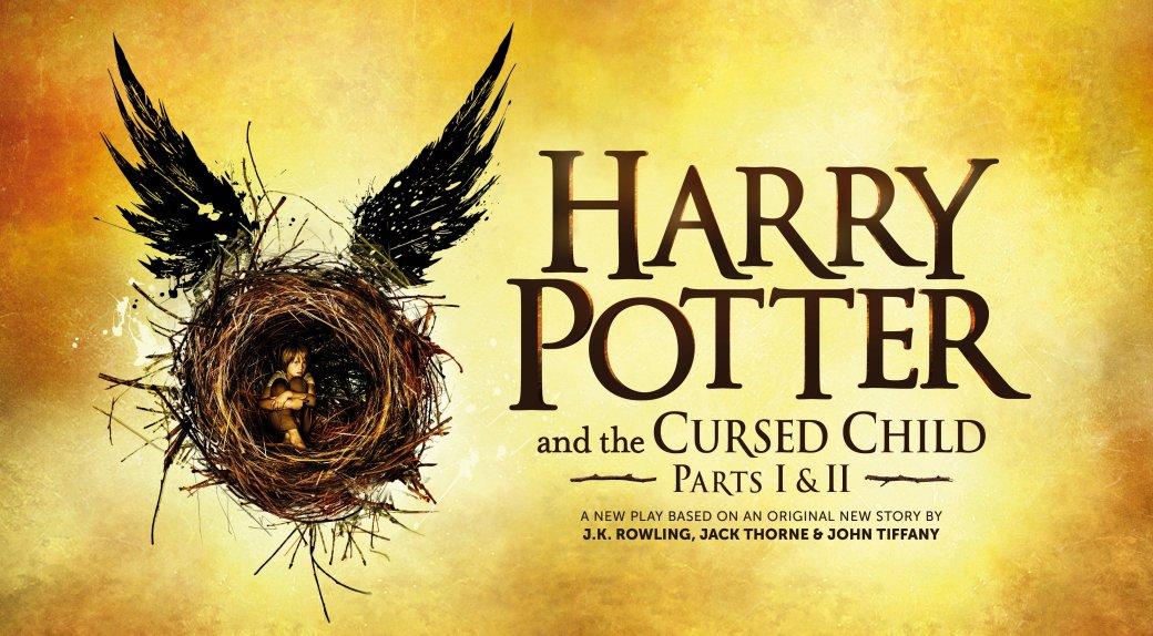 Книга «Гарри Поттер и проклятое дитя» по доступной цене