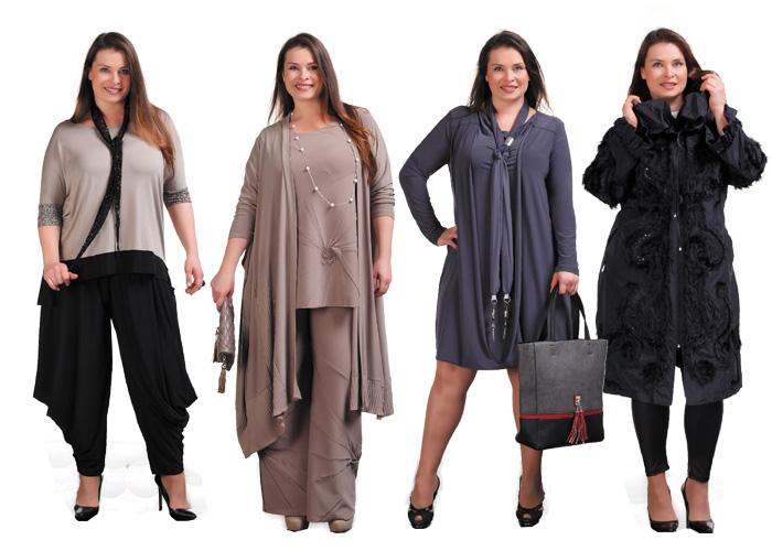 Любые виды одежды для полных женщин