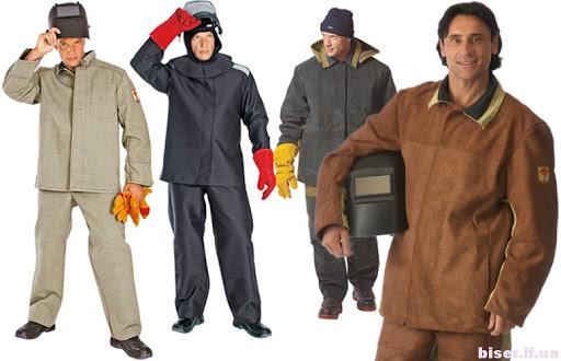 Какой должна быть рабочая одежда?